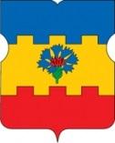 герб Чертаново